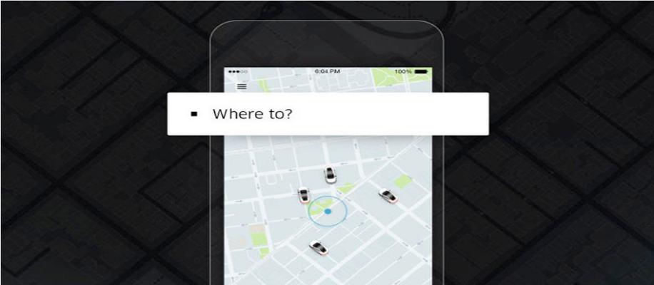 Uber App News