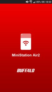 Buffalo MiniStation Air 2 - App Startscreen